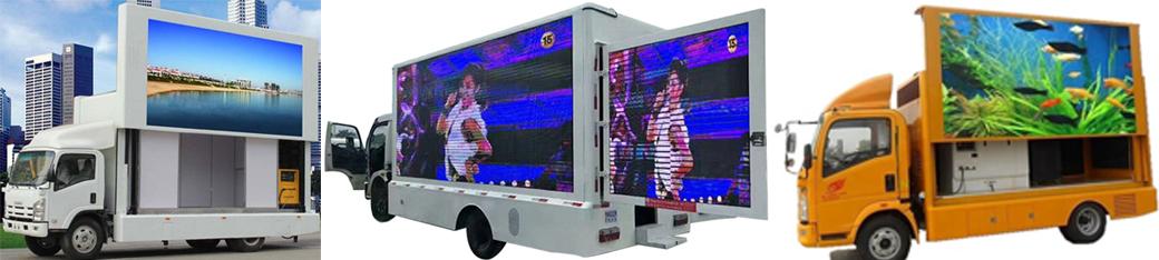 грузовик светодиодного дисплея